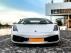 Lamborghini Gallardo verhuur